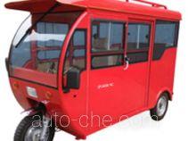 Jinfu JF150ZK-2C passenger tricycle