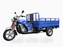 Jinfu JF175ZH-C cargo moto three-wheeler