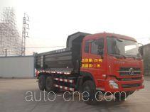 骏通牌JF3250D42QU68型自卸汽车