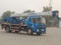 Juntong JPC120 JF5160JQZ(JPC120) truck crane
