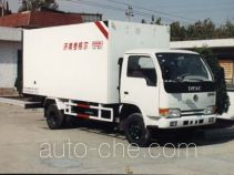 Guodao JG5041XBW insulated box van truck