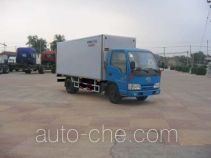 Guodao JG5052XBWCA insulated box van truck