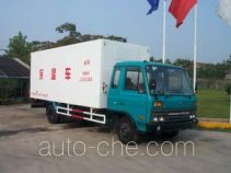 Guodao JG5080XBW insulated box van truck