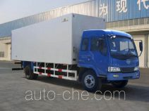 Guodao JG5081XBW insulated box van truck