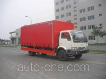Guodao JG5110XPY soft top box van truck