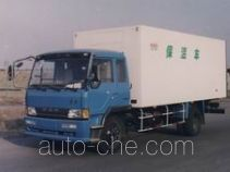 Guodao JG5113XBWB insulated box van truck