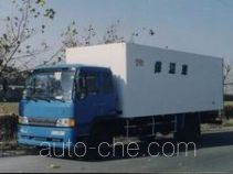 Guodao JG5122XBW insulated box van truck