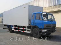 Guodao JG5123XBW insulated box van truck