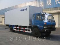Guodao JG5152XBW insulated box van truck