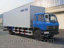 Guodao JG5153XBW insulated box van truck