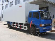 Guodao JG5161XBW insulated box van truck