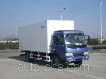 Guodao insulated box van truck