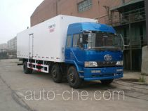 Guodao JG5170XBW insulated box van truck