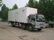 Guodao JG5240XBWBJ insulated box van truck