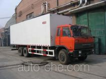 Guodao JG5242XBW insulated box van truck