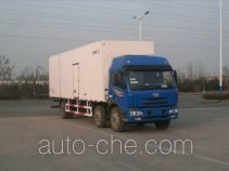 Guodao JG5252XBW4 insulated box van truck
