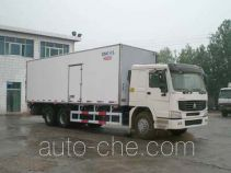 Guodao JG5252XBWZZ insulated box van truck