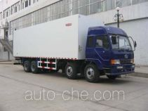 Guodao JG5310XBW insulated box van truck