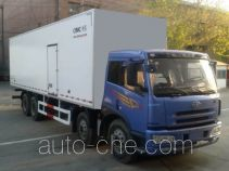 Guodao JG5311XBW4 insulated box van truck