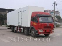 Guodao JG5312XBW4 insulated box van truck