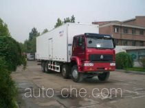 Guodao JG5312XBWZZ insulated box van truck