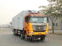 Guodao JG5313XLC4 refrigerated truck