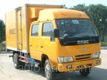 Shilian JGC5040XGC breakdown vehicle