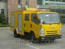 Shilian JGC5042XGC engineering works vehicle