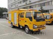 Shilian JGC5045XXH breakdown vehicle