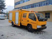 Shilian JGC5046XXH breakdown vehicle
