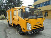 Shilian JGC5047XXH breakdown vehicle