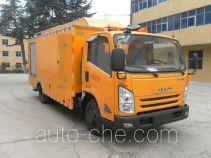 Shilian JGC5080XXH breakdown vehicle