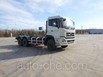 Jinggong JGQ5252ZXX detachable body garbage truck