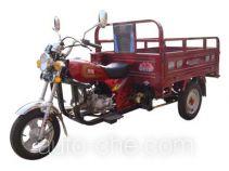 Jialing JH110ZH-2 cargo moto three-wheeler