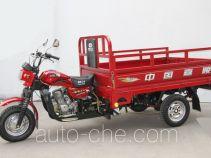 Jialing JH150ZH-2A cargo moto three-wheeler