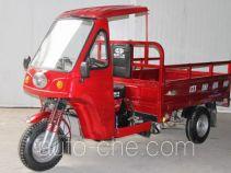 Jialing JH175ZH-3 cab cargo moto three-wheeler