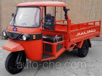 Jialing JH175ZH-3A cab cargo moto three-wheeler
