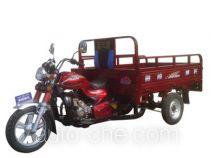 Jialing JH200ZH-2 cargo moto three-wheeler