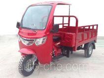 Junhui JH200ZH-2 cab cargo moto three-wheeler