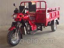 Junhui JH200ZH cargo moto three-wheeler