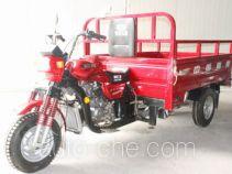 Jialing JH200ZH-2A cargo moto three-wheeler