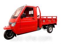 Jinhong JH200ZH-2B cab cargo moto three-wheeler