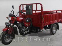 Jialing JH200ZH-2C cargo moto three-wheeler
