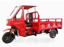 Jinhong JH200ZH-2D cab cargo moto three-wheeler