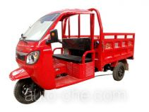 Jinhong cab cargo moto three-wheeler