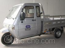 Jialing JH200ZH-3 cab cargo moto three-wheeler