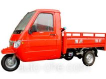 Jinhong JH200ZH-3A cab cargo moto three-wheeler