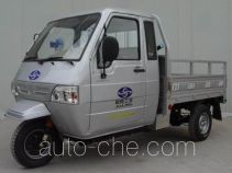 Jialing JH200ZH-3A cab cargo moto three-wheeler