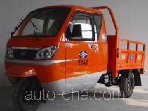 Jialing JH200ZH-3B грузовой мото трицикл с кабиной