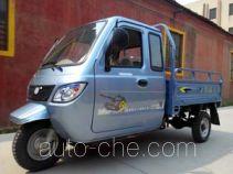 Jialing JH200ZH-3C cab cargo moto three-wheeler